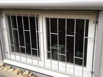 Fenstergitter Fenstergitter Kiel